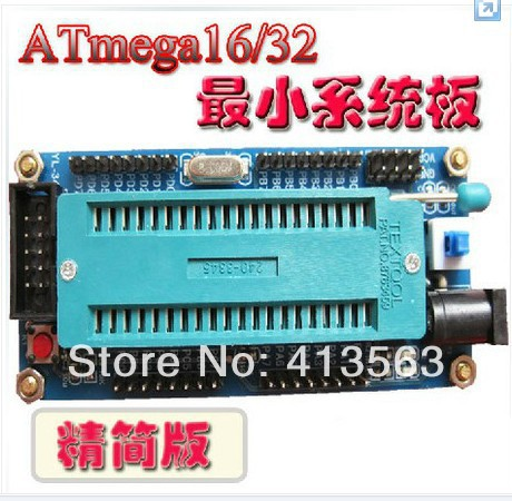 AVR Minimum System Board ATMEGA16 Minimum System Board,Free Shipping 30361(China (Mainland))