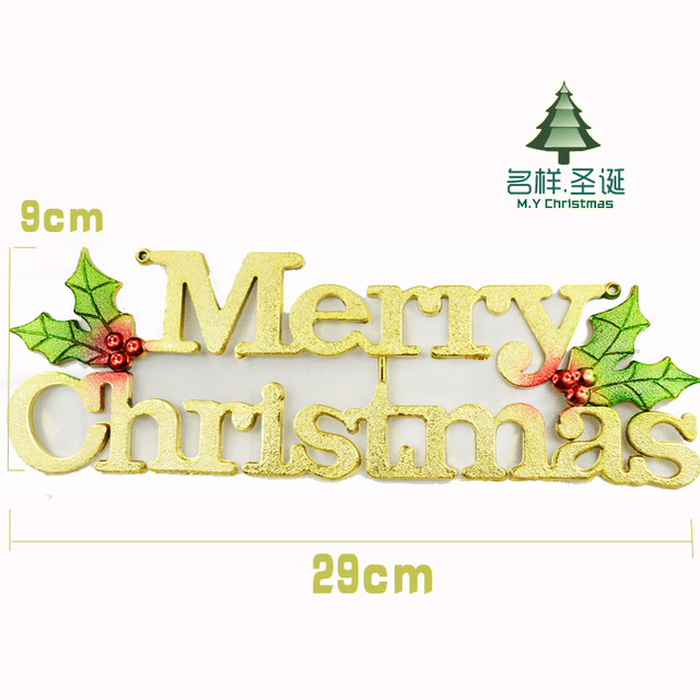 Gold shining Merry Christmas with green leaves doorplate Christmas hanging  Decoration