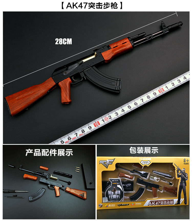Конструкторы из Китая