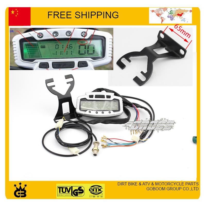 EEC bike digital speedometer motorcycle speed sensor  ATV Universal Digital Speedometer Odometer Dashboard for  ATV, Street bike