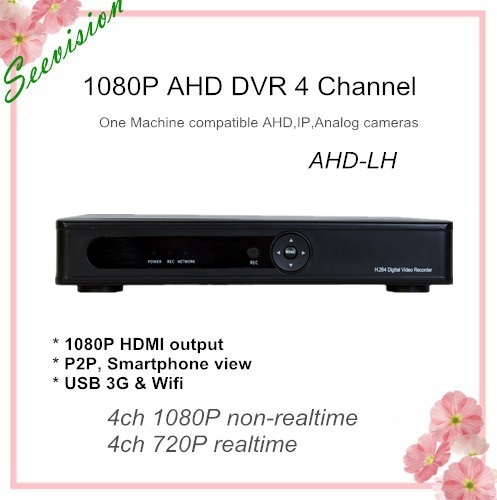 Free CMS P2P AHD DVRs video recorder 4 Channel 1080P non-realtime AHD DVR/NVR/HVR 3 in 1 P2P,Smartphone view,USB 3G/Wifi(China (Mainland))