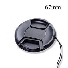 67mm Black Plastic Center Pinch Snap-on Cap Cover Without LOGO +Anti-lost Rope for Canon Sony Nikon 67 mm Camera Lens
