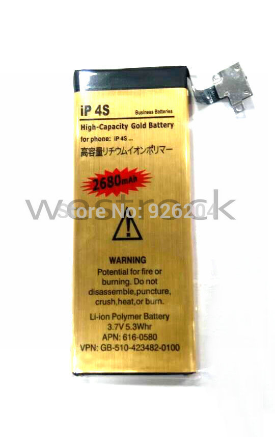 1set 2680MAH Gold Replacement Battery for iPhone 4S Batterij Bateria 8 in1 Opening Pry Disassemble Tools