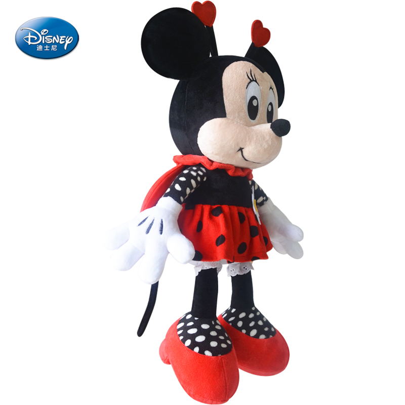 "Disney Minnie Mouse 18"" inches Plush Scarab and wings Baby Stuffed Toy Kids Preferred doll(China (Mainland))"
