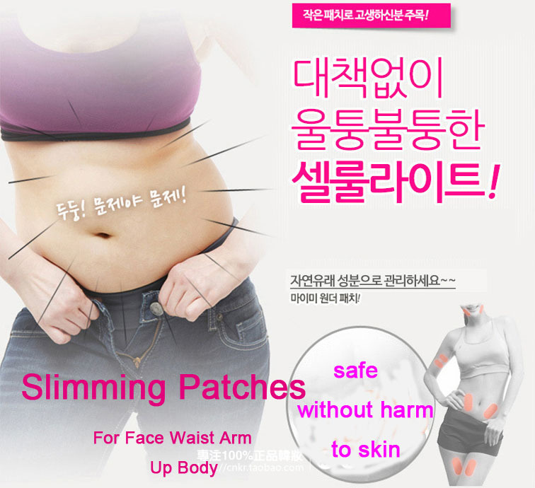 Aliexpress.com : Buy Slimming Patches Up Body Slim Patch ...