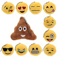 Jimshop Hot Sale Cute Small Emoji Smiley Emoticon Amusing Key Chain Soft Toy Gift Pendant Bag