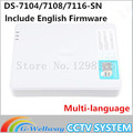 4CH 8CH 16ch NVR 4 8 16 ch Channel for 1080P ip camera cctv recorder ds