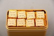 Free shipping 250g Mini Yunnan Puer Tea iron box tea 2003 Black Tea Flavor Pu er