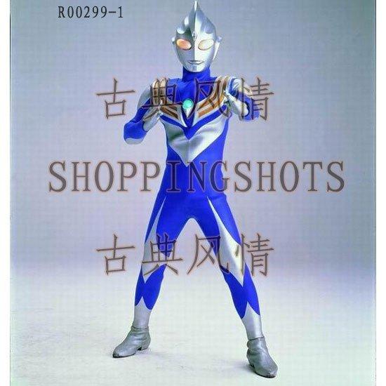 Ultraman historieta de la mascota del traje R00299 del vestido de lujo del envío libre