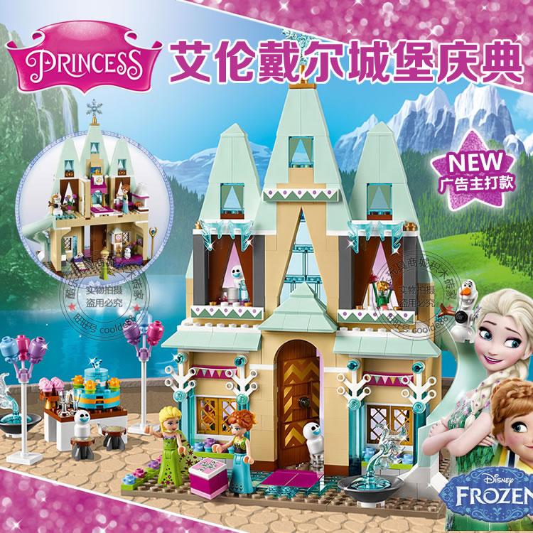 2016 NEW Princess Arendelle Castle Cinderella's Romantic Castle Building Brick Compatible Legoes 41068 Girls Toys Gift(China (Mainland))