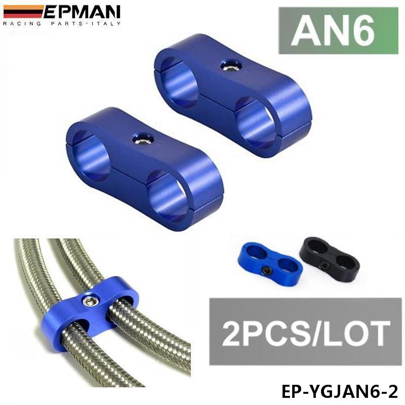 EPMAN 2PCS AN6 13mm Blue Teflon PTFE Braided Hose Sepatator Clamp Fitting Adapter EP-YGJAN6-2(China (Mainland))