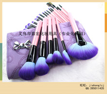 New chain striped purse makeup brush sets / handmade production makeup brush / high quality and low price(China (Mainland))