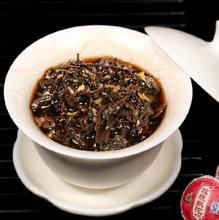 Menghai Rose Flavor Mini Ripe Puer Tea Chinese Tea Is Women S Weight Lose Health Care