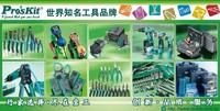 точность отвертки отвертки набор отвертки набор сокровища работы инструмент po работников sd-081a