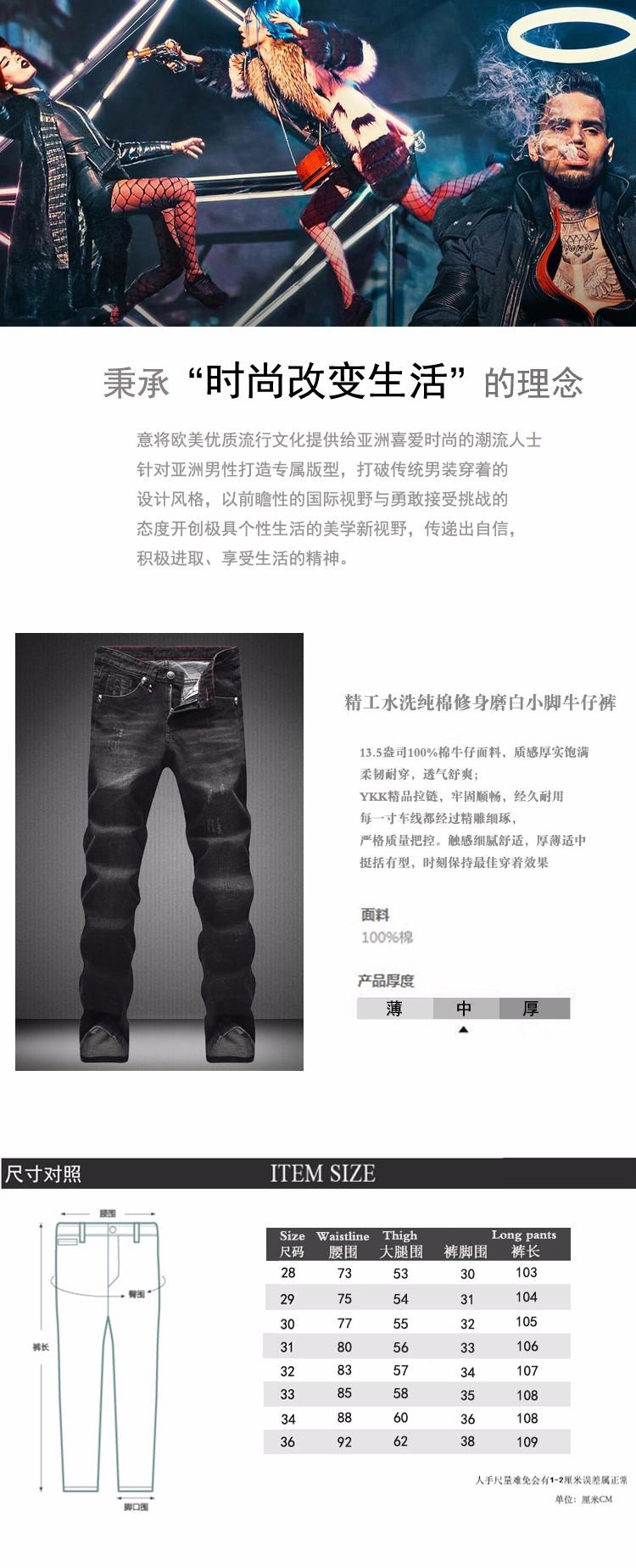Скидки на Показать тонкие Джинсы мужчин Случайные штаны новые Маленькие ноги брюки Высокой качество дизайнер Бренда мужские брюки мальчик джинсы прямые страх божий