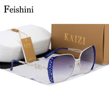 FEISHINI fashionable Dress Square Sunglass Brand Designer Luxury,Chequered Pattern HD Sunglasses Women Vintage