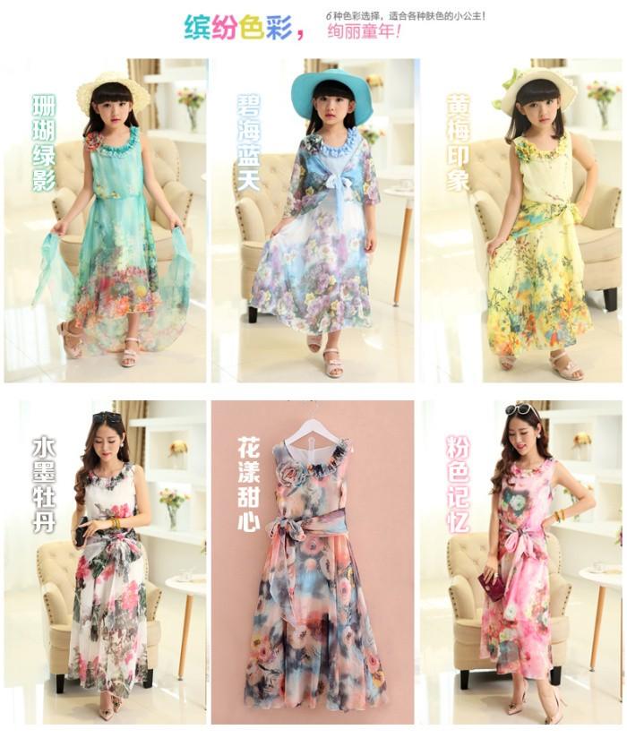Скидки на Родитель - ребенок наряд и лето шифоновое платье из девушек чешский платье пляже