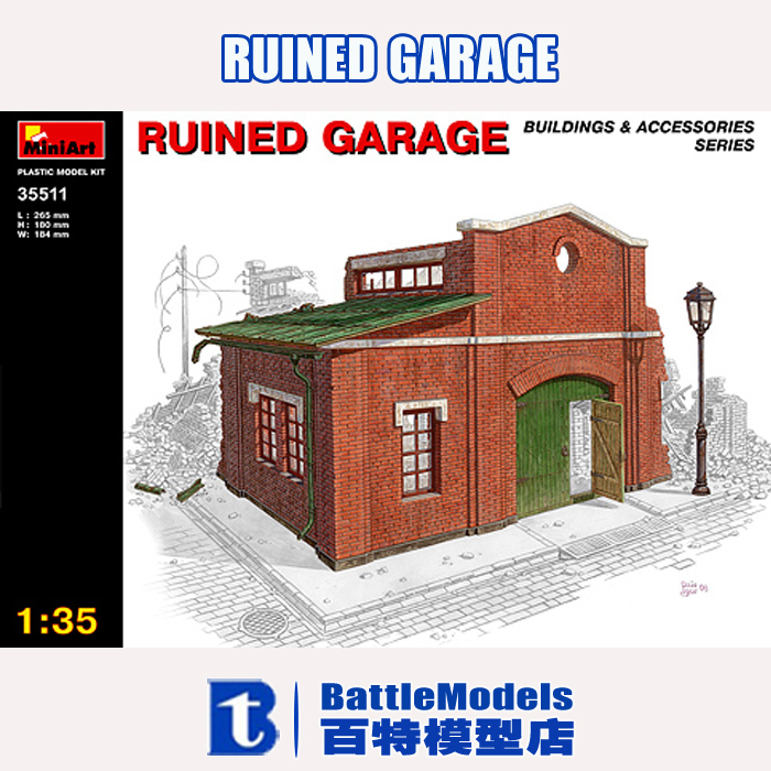 Miniart MODEL 1/35 SCALE military models#35511 RUINED GARAGE plastic model kit<br><br>Aliexpress
