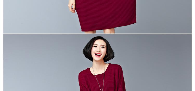 2016 Autumn And Winter Korean Women Dress Casual Loose Knee-length O-neck Wine Red Black Fashion Plus Size Dresses Fashion