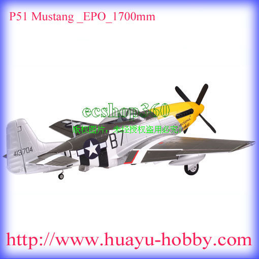 rc airplane  P51 Mustang EPO-1700mm PNP brushless RC Electric Warbird