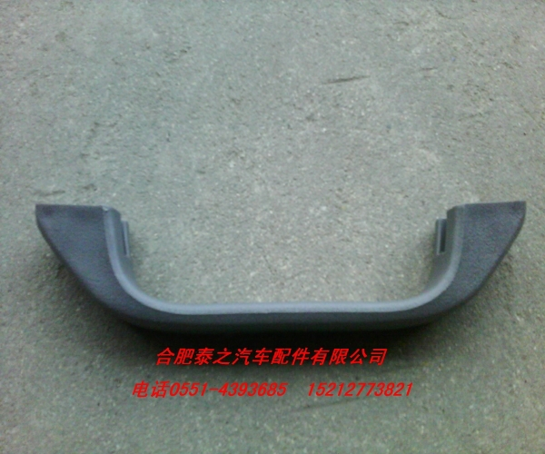 JAC JAC Auto Parts 808 small safety handle safety handrail Genuine Parts(China (Mainland))