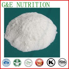 400g Top grad Pepsin enzyme/ pepsase/ pepsinum Powder with free shipping(China (Mainland))