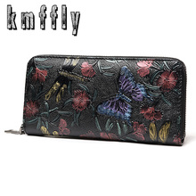 Buy womens wallets flower purses chinese women Female Purse Butterfly Fashion Wallet Leather Zipper Long Ladies Clutch Coin Purse for $10.83 in AliExpress store