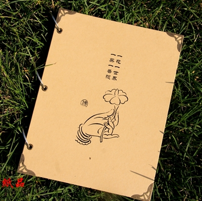 Yuan-sheng [ this ] A4 16 open blank DIY graffiti painted vintage clip loose-leaf notebook sketch book !(China (Mainland))