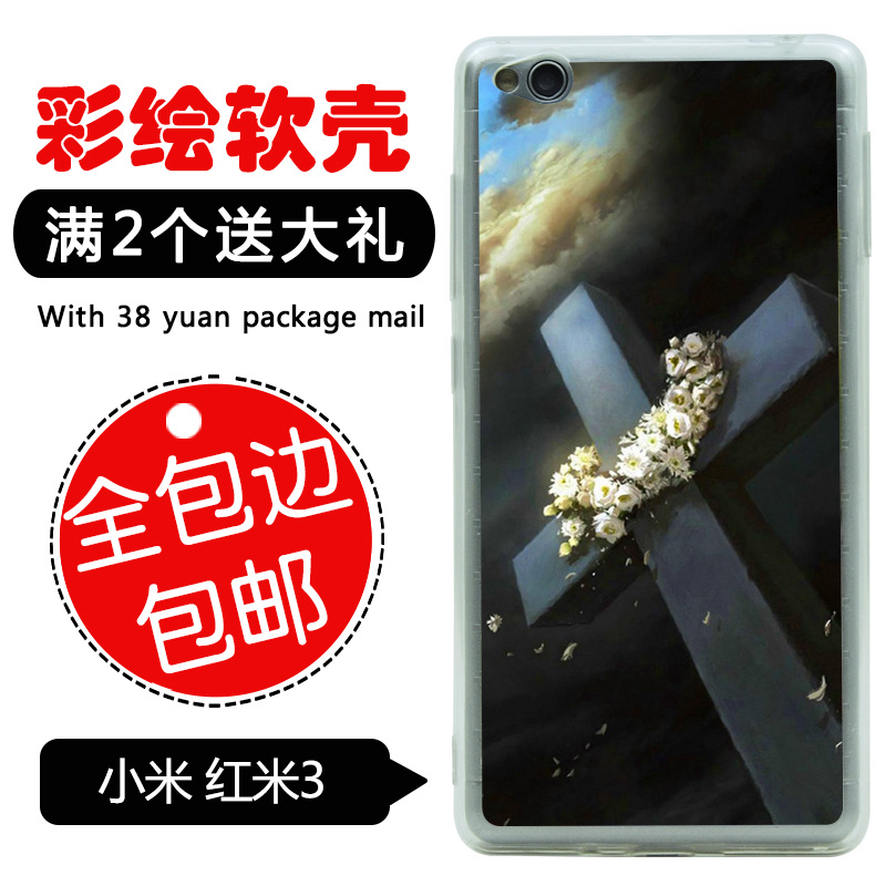 painting cell phone cases For Xiaomi Redmi 3 fashion design Silicone case back cover cross wreath(China (Mainland))