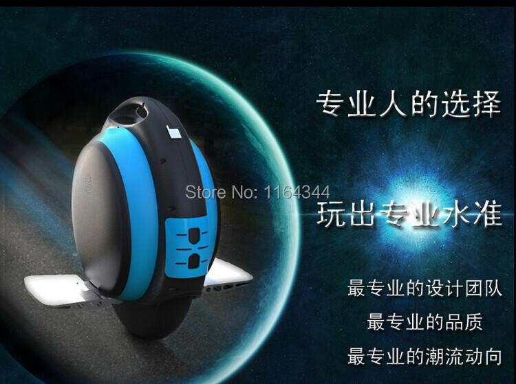 Bluetooth unicycle (9).jpg