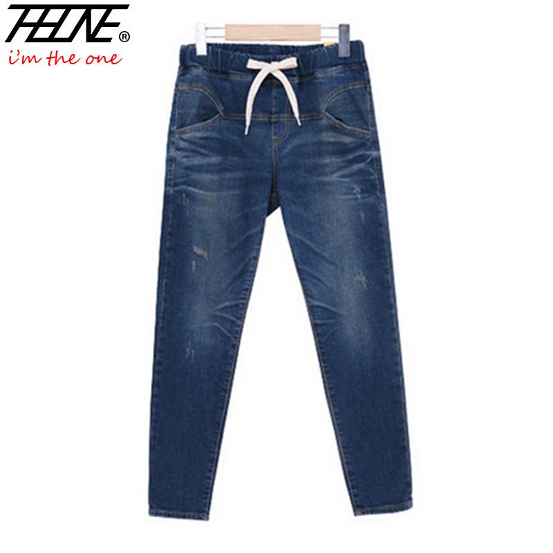 theone high waist jeans women plus size pencil pants. Black Bedroom Furniture Sets. Home Design Ideas