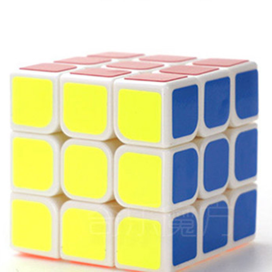 Cubos Magicos Puzzles Classic Lot Cube Magnetic Balls Magique Cups Megaminx Inhalation For Children 501715(China (Mainland))