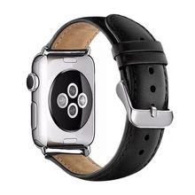 Кожаный ремешок высокого качества для iWatch 4 40 мм 44 мм спортивный ремешок один тур ремешок для Apple watch 42 мм 38 мм Серия 1 & 2 & 3(China)