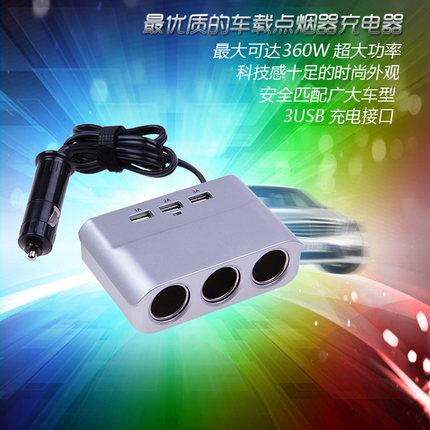 Suzuki S-CROSS ALIVIO Vitara Universal USB Car dragged three cigarette lighter power distributor charger car styling(China (Mainland))