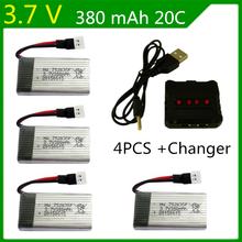 4pcs Upgraded 25c 3.7v 380mah Lipo Battery for Syma X11 X11c Hubsan X4 H107c H107d H107l Rc Quadcopter lipo 752035 lipo battery