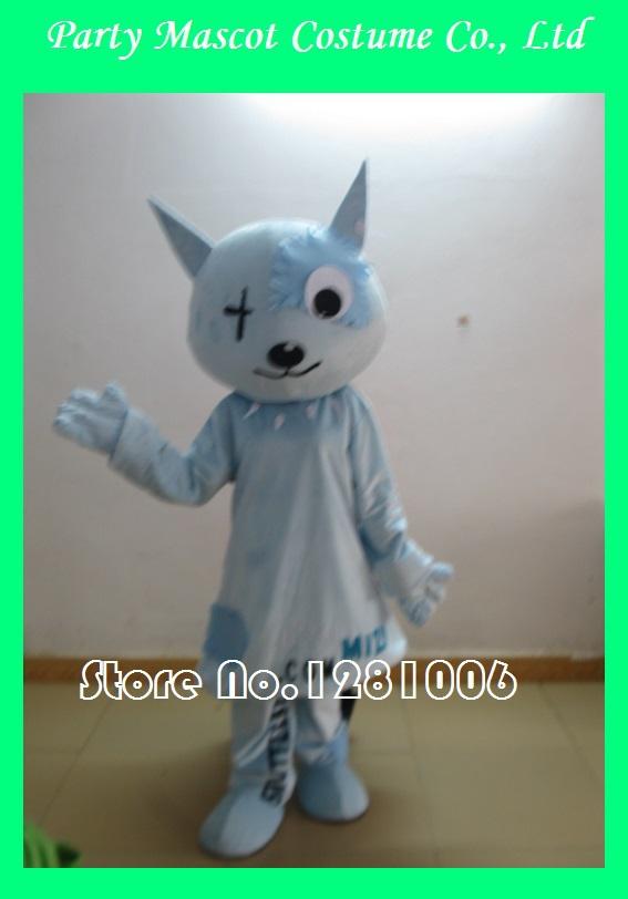 customized blue dress dog mascot costumes shine star animal party costumes(China (Mainland))