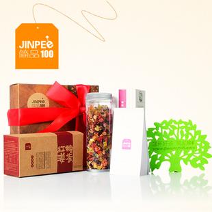 Raise colour gift box = scented tea fruit grain of tea tea + brown sugar and ginger