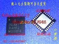 1 100% New original ISL887 ISL88731 ISL88731A ISL88731AHRZ QFN quality assurance - Hong Kong yi electronics store