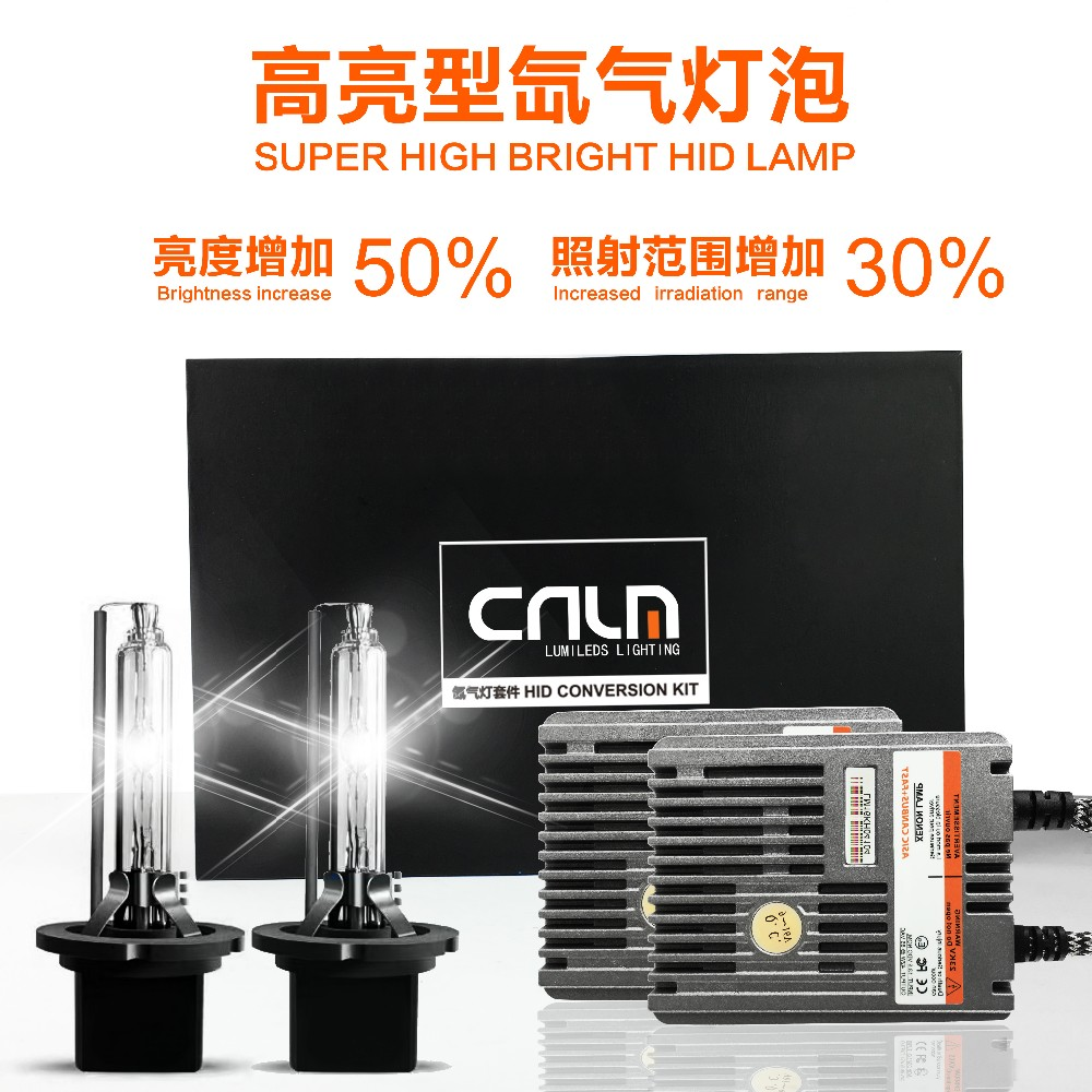 Fast start Super slim canbus ballast HID xenon conversion kit with 1 second quick light up with EMC ERROR FREE(China (Mainland))