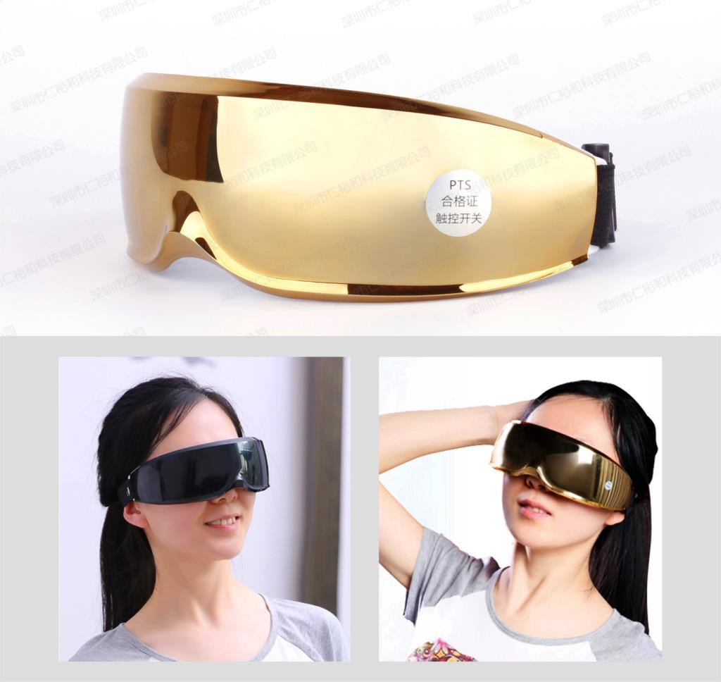 Touch Screen Health Electric Magnetic Alleviate Fatigue Eye Care Relax Massager Vibrations(China (Mainland))