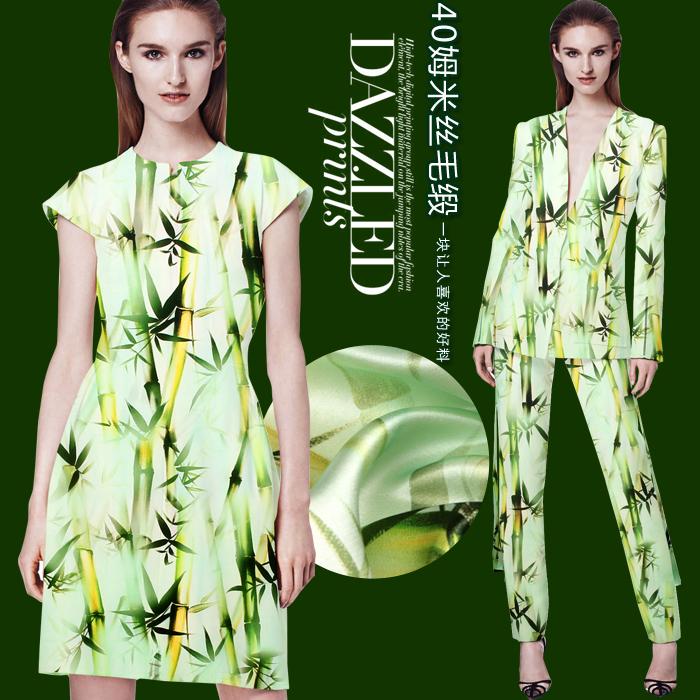 Bamboo Clothing Wholesale Europe: Online Kopen Wholesale Bamboe Stoffen Uit China Bamboe