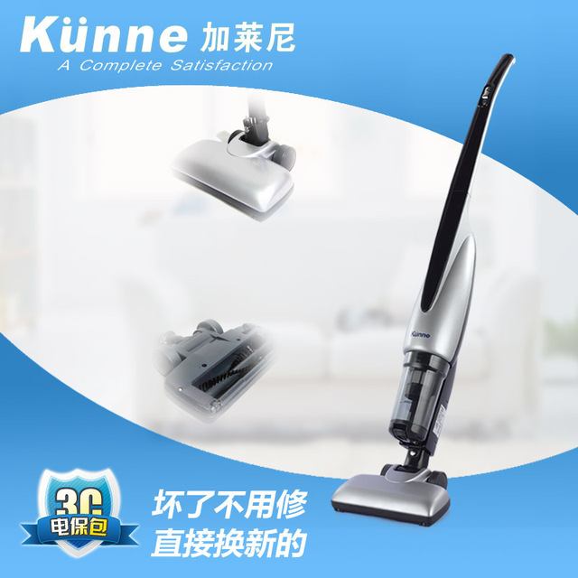 Vacuum cleaner wireless push rod rv-135k12r charge sweeper