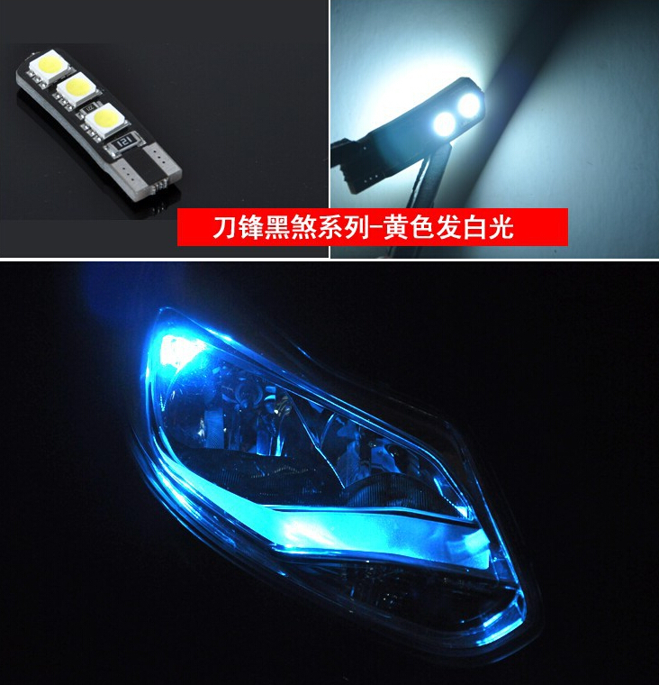 Car Canbus T10 6SMD LED Width Lamp light Volkswagen vw POLO Golf 6 golf 7 GTI Passat b5 B6 JETTA MK5 MK6 Scirocco R36 - Blue Sky co, Limited store