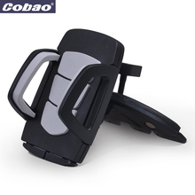 Coabao Soporte Movil Car CD Dash Slot Stand for Mobile Cell phone Holder Mount for iphone 4s/5/6s plus samsung galaxy s6(China (Mainland))