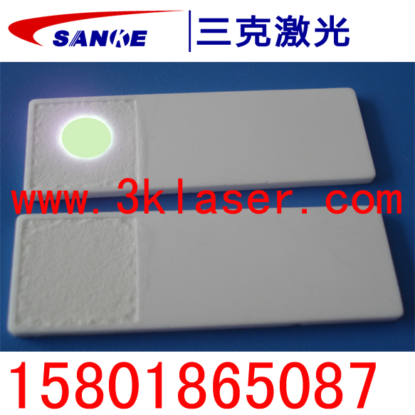 60 20 2 laser dimming optical conversion film multiplier red card 2000(China (Mainland))
