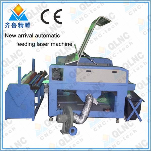 2015 new design automatic cnc laser cutter for sale cloth paper leather fabric laser cutting machine(China (Mainland))