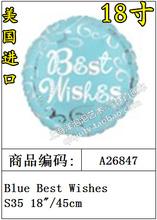 cheap wish balloon