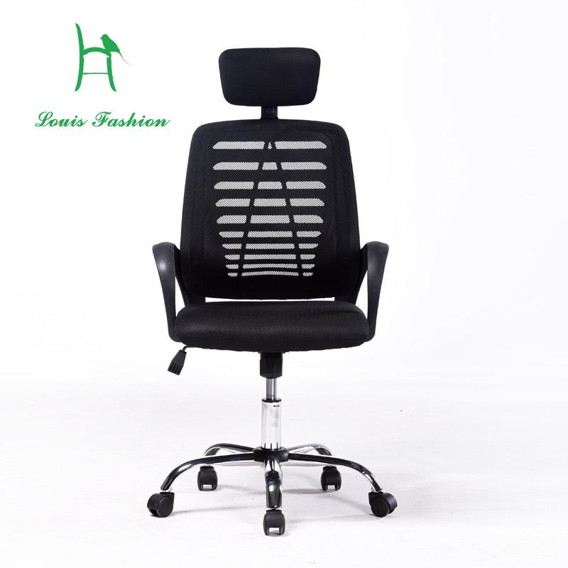 Compra silla de la computadora de malla online al por for Silla de computadora