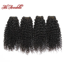 4pcs lot 8A Vietnamese Hair Virgin Hair Kinky Curly Human Hair Extension 1B Natural Black Hair Weave 12to28inch(China (Mainland))