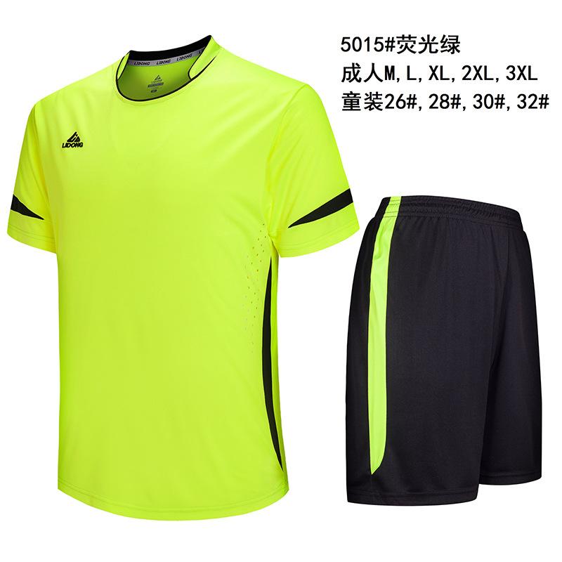 Wholesale Men Youth/Kids Soccer Jerseys Sets Sleeveless Cotton Mesh Breathable Empty Team Sport Shirt Football Jersey Customize(China (Mainland))